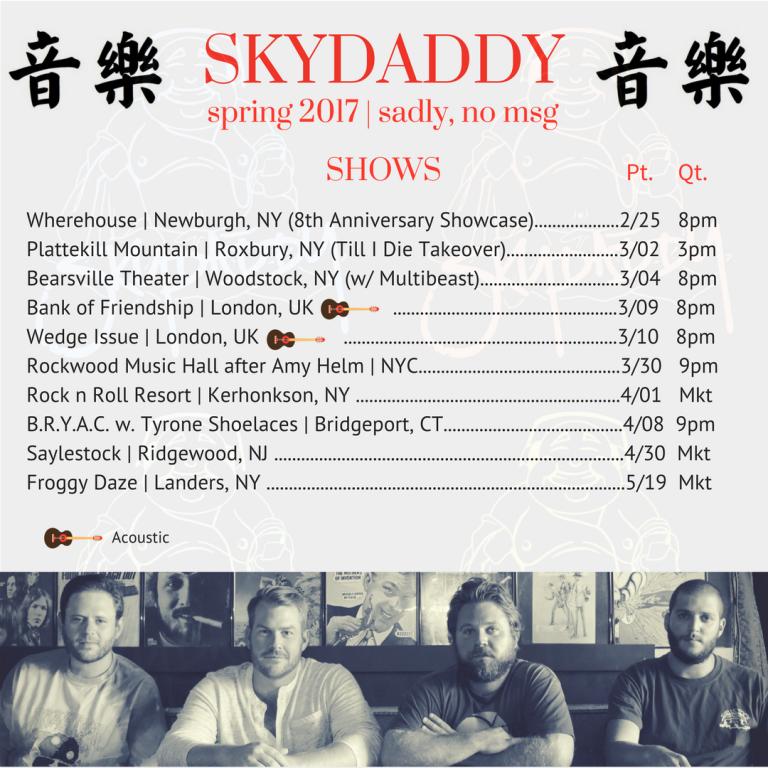 skydaddy-spring-2017-4